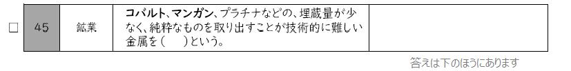 shakai100.com